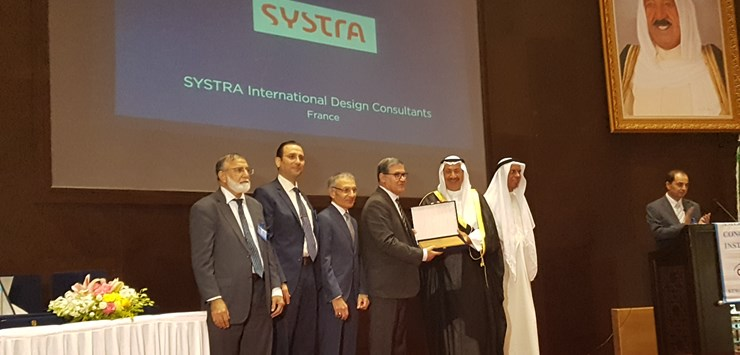 Systra receives Special Award for designing Subiyah Bridge in Kuwait